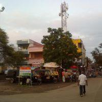 Alkapuri Chouraha, Ратлам