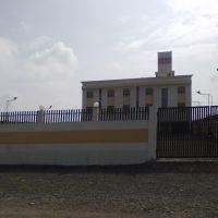 Vaishali Marriage Garden, Ратлам