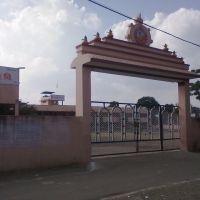 Saraswati Shishu Mandir, Ратлам