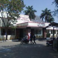Railway Hospital, Ратлам