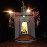 Shri Siddhi Vinayak Mandir, Ратлам