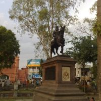 statue, Рева