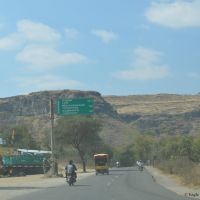☆  Way to Pune By Eagle Eye ☆, Акола