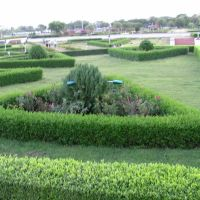 Paithan gardens near Aurangabad, Амальнер