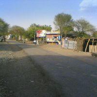 PACHANGRI, PATODA , BEED, MAHARASHTRA, Ахалпур