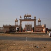 Jeejamata Smarak.Being built near Sindkhed Raja., Ахалпур