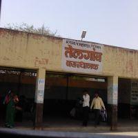 Telgaon Bus stand, Ахалпур