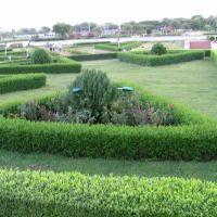 Paithan gardens near Aurangabad, Ахмаднагар