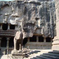 Cuevas de Ellora, Ахмаднагар
