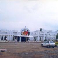 aurangabad railway station, Барси