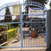 Entry Gate for Lakhuji Jadhav Wada.Birth place of Jija Bai., Барси