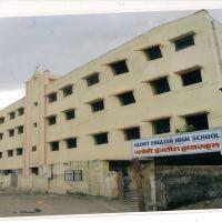 Glory English High School, Бхиванди