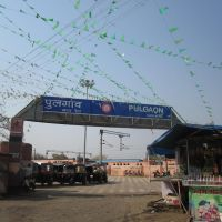 Pulgaon Railway Station, Pulgaon, Wardha District, Maharashtra, Вардха