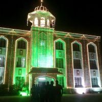 Shivaji University, Kolhapur, Maharashtra., Колхапур