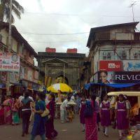 mahadwar road, Колхапур