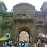 कोल्हापूरी वास्तुकला., Колхапур