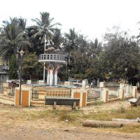 Junction at Prathibhanar, Колхапур