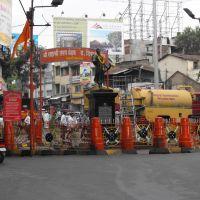 Chatrapati Shree Shivaji Chouk, Колхапур