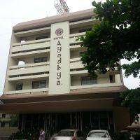 Hotel Ayodhya Kholhapur, Колхапур