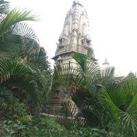Sitadevi Mandir Kholhapur, Колхапур