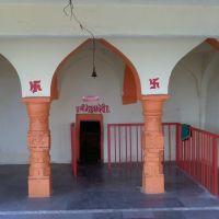Renukamata Temple, Кхамгаон