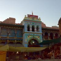 Shree Ambadevi Mandir - Amaravati, Малегаон