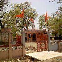 Shri Hanuman Temple, Aamsari, Малегаон