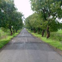 geen road, Малегаон