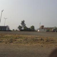 Near Aoundha Nagnath, Малегаон