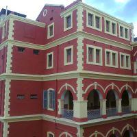 St. Johns School, Mohan Nagar, Nagpur, Maharashtra, Нагпур