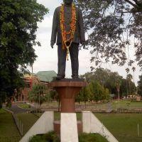 Statue of Vasantrao Naik at Vidhan Bhavan, Nagpur, Нагпур