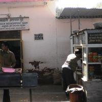 Nandurbar  नन्दुबार નન્દુબારநந்துபார்  PC310443, Нандурбар