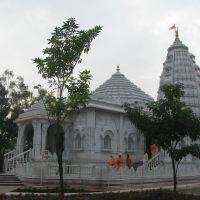 Shri Gajanan Mandir at Pandharpur, Пандхарпур