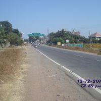 Pandharpur, Пандхарпур