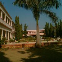K.B.P college, 2nd photo Pandharpur, Пандхарпур