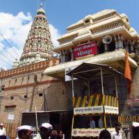 Vithoba Temple, Pandharpur, Пандхарпур