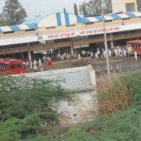 PANDHARPUR BUS STAND, Пандхарпур