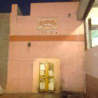 Shri Uddhav Mandir, Пандхарпур