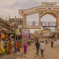 Pandharpur_2013_Aashad, Пандхарпур