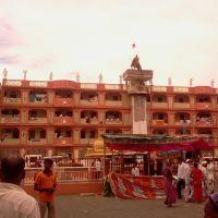 Sant Tanpure Maharaj Math., Пандхарпур