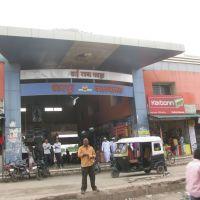 ST stand,Pandharpur, Пандхарпур