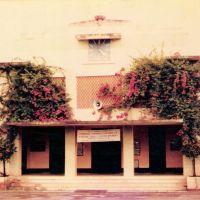 Classroom Bldg - Main Entrance, Сангли