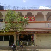 sawant house, Сангли
