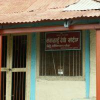 Mangalai Devi Temple, Ajinkyatara Fort, Satara, India, Сатара