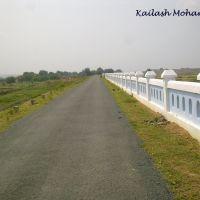 A road near Gosekhurd Dam, Тана