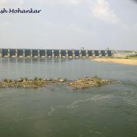 Gosekhurd Dam from Bridge, Тана
