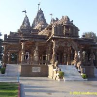 Birla Mandir (Vithal Temple), Улхаснагар