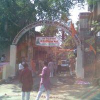 Brahmin Society, Murbad Rd. Kalyan (W), Улхаснагар