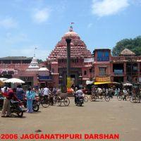 jaggannath temple-puri, Пури