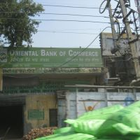 Oriental Bank of Commerce Branch, Sukerpura Branch, Dera Road, Batala, Gurdaspur District, Punjab, Батала